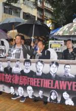 Hong Kong rally to free lawyers